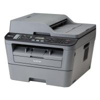 MFC-L2701D_ In-Scan-Copy-Fax