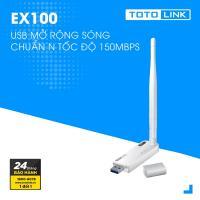 EX100 - thu phát sóng wifi
