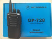 GP 728
