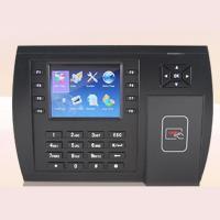 Máy chấm công bằng thẻ cảm ứng S550