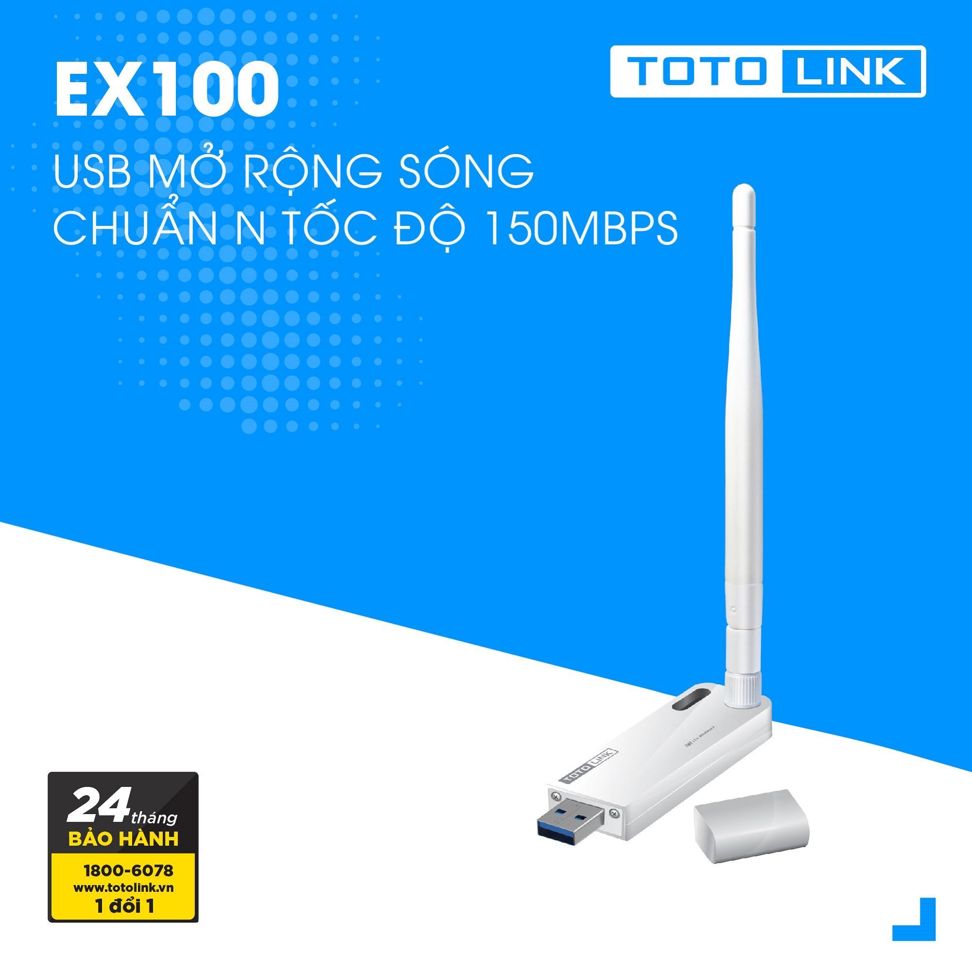 07_2019/EX100_1.jpg