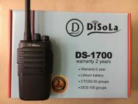 DS 1700